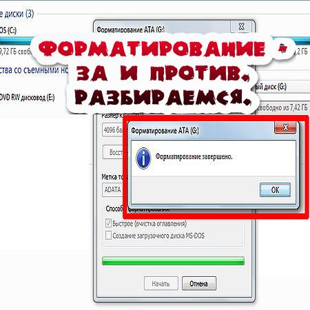 Программа для восстановления данных photorec